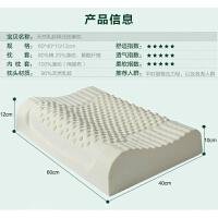 泰国乳胶枕头护颈枕颈椎枕橡胶记忆枕芯一对