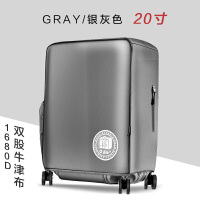 行李箱保护套拉杆箱旅行箱套加厚耐磨防水26牛津布22罩20寸24寸28 款 银灰色 20寸
