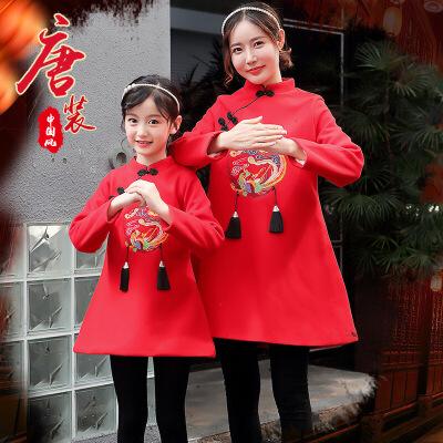 童装2018冬款旗袍亲拜年服唐装儿童新年装表演服中国风裙子 发货周期:一般在付款后2-90天左右发货,具体发货时间请以与客服协商的时间为准