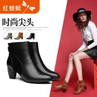 【领�幌碌チ⒓�120】红蜻蜓女鞋冬季新款时尚尖头舒适粗跟短靴纯色高跟真皮靴