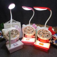小学生KT猫台灯书桌护眼LED卡通小闹钟带夜灯阅读儿童床头小台灯