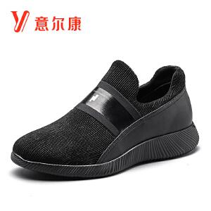【韩版套脚运动男鞋】意尔康男鞋2018秋季新款套脚男士单鞋