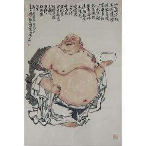 周一新《弥勒送福,心经书法》宁夏书画院院长,中国美术家协会会员