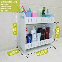 家居生活用品卫生间浴室置物架化妆品洗手间厕所收纳盒洗漱台转角洗脸台层架子