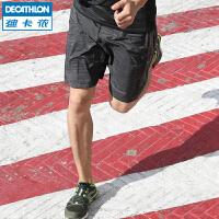 迪卡侬运动短裤男夏季速干休闲宽松五分裤子跑步健身短裤RUN U