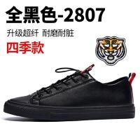 秋季男士休闲运动板鞋韩版潮流二棉鞋百搭2018新款全黑皮鞋子冬季