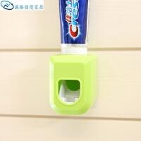 创意可爱懒人自动挤牙膏器家庭浴室洗漱防尘粘贴式牙膏挤压器