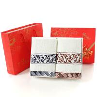 毛巾礼盒套装 2条装礼品定制logo商务团购婚庆结婚回礼生日 75x35cm