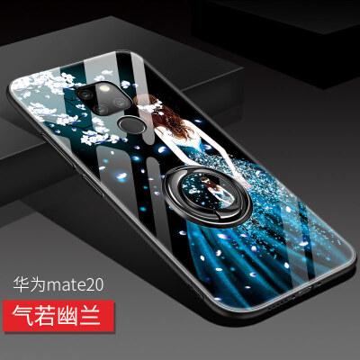 华为mate20手机壳女mate20pro保护套男mete20x玻璃镜面m20mata个性mt软 一体式设计全新隐形指环玻璃壳可车载磁吸