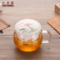 小北家【釉下彩】耐热玻璃杯陶瓷泡茶杯加厚三件式透明花茶杯过滤