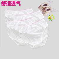 户外一次性内裤棉透气10条 女旅行免洗全棉非纸产妇短裤头 白色 白色女款 XL 适合100-140斤