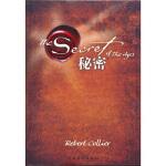 秘密 [美] 柯里尔,张楠,刘美娜,才常慧 中国华侨出版社 9787802225244