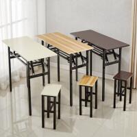 折叠桌培训桌长方形桌子摆摊桌户外学习书桌会议长条桌餐桌 双层120长60宽75高*加厚加固
