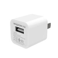 酷隆沃品系列充电器头 苹果7plus/6s/5s安卓/小米通用便携电源充电器