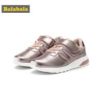 【3件3折价:89.7】巴拉巴拉女童鞋子运动鞋新款秋冬大童休闲鞋儿童鞋加绒保暖潮