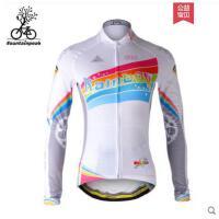 户外运动服休闲开衫立领骑行服长袖女款上衣山地车自行车服装
