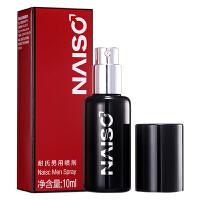 耐氏 (NAISC) 男性延时喷剂 印度神油男士外用 控时喷雾不麻木夫妻成人用品a
