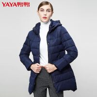 鸭鸭2015秋冬装中长款轻薄羽绒服女式立领修身简洁商场同款B-2536