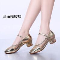 广场舞鞋新款网面舞蹈鞋夏天跳舞女鞋软底透气交谊舞鞋女妈妈