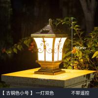 太阳能户外庭院灯室外围墙灯柱头灯花园别墅大门柱防水家用柱子灯