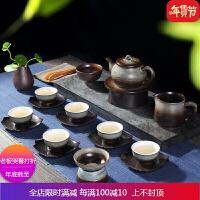茶具套装复古家用景德镇陶瓷复古功夫茶杯茶壶办公室礼盒装 自店营年货