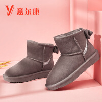 【限时价103.6】意尔康女鞋新款女靴7863DM28384W