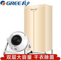 格力(GREE)NFA-12a-WG 干衣机 大松干衣机 烘干机 家用烘干机