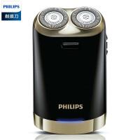飞利浦(PHILIPS)剃须刀电动刮胡刀USB充电式胡须刀礼盒装HS199