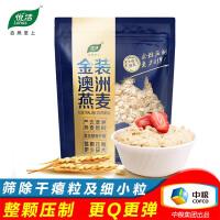 中粮悦活金装澳洲纯燕麦片660g*2