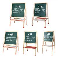 儿童双面支架式家用画画架写字板磁性画板可升降白板小黑板