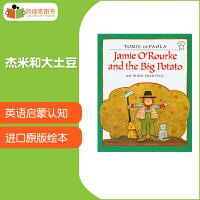 【5折封顶】#凯迪克 英文原版绘本 Jamie O'Rourke and the Big Potato 杰米和大土豆 [平装]