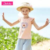 【2折价:36】笛莎童装女童短袖T恤夏季新款中大童儿童时尚印花短袖上衣