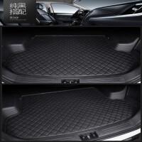 丰田新RAV4雷凌14卡罗拉新威驰凯美瑞17致炫汽车后备箱子尾箱垫