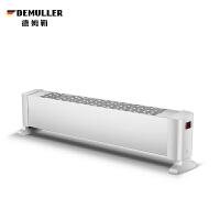 德姆勒(DEMULLER)踢脚线 取暖器 卧室浴室两用家用电暖气 节能省电 速热对流式暖风机烤火炉 /办公室电暖器