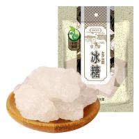 禾煜 多晶冰糖 400g*2袋