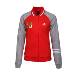 Adidas阿迪达斯 2017新款女子运动休闲针织夹克外套 BK4841
