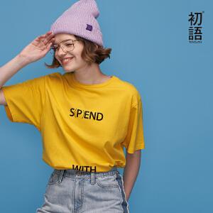 初语夏季韩版潮牌简约个性上衣学生INS超火短袖宽松复古港味T恤女