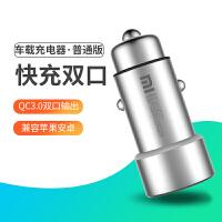 小米(MI)车载充电器 双USB一拖二多功能金属车充 手机充电器 小米车载充电器(标准版)