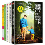 儿童教育套装5册好妈妈胜过好老师推荐套装 和孩子一起成长,是zui好的教养 如何培养孩子的阅读力 遇见孩子就是遇见ge
