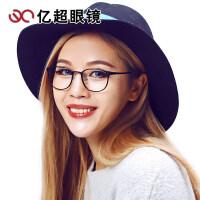 亿超近视眼镜框男女潮 复古圆形框眼镜架超轻镜框 配眼睛FB0027