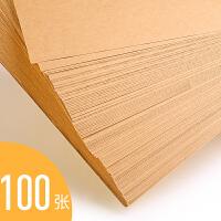 不粘胶牛皮纸激光喷墨打印机可打修改牛皮纸不干胶a4打印背胶纸箱色空白黄色标签粘贴纸100张
