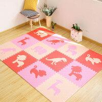 ???婴儿童拼接拼图地垫卧室泡沫地板垫子宝宝爬行垫子60x60加厚 米色粉红 全图