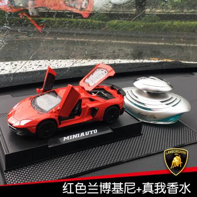 适用于兰博基尼汽车摆件 车载香水车头模型金属创意除异味仿真合金车模汽车用品 汽车用品