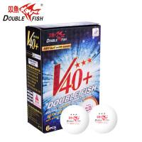 双鱼乒乓球三星级V40+新材料兵乓球3星国际比赛用球