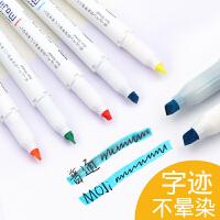 日本进口文具ZEBRA斑马荧光色笔MojiniLine荧光标记笔中小学生用手帐彩色记号笔