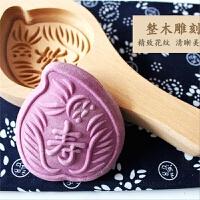 模型动物月饼模具套装木制宝宝馒头印花新款字体印模|寿桃鱼形
