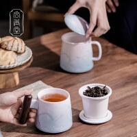 �^�V泡茶杯 陶瓷茶杯�k公室���w�R克杯日式茶水分�x杯大�