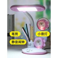 LED护眼小台灯书桌大学生保视力儿童小学生学习女孩阅读宿舍充电4gf