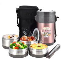 5P5 大容量304不锈钢保温桶3-4层提锅饭桶保温饭盒学生