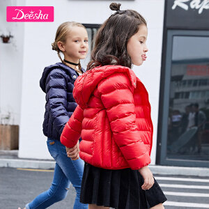 【3件3折到手价:119元】笛莎女童羽绒服冬季新款中大童短款冬装儿童宝宝外套轻薄款